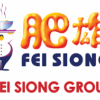 FEI SIONG FOOD MANAGEMENT PTE. LTD.